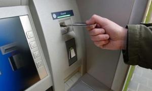 بطاقات مصرفية مزورة في