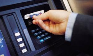 هيئة الإشراف تنفي امتناع شركات التأمين عن تقديم بوالص تأمين للأموال المنقولة للصرافات الآلية