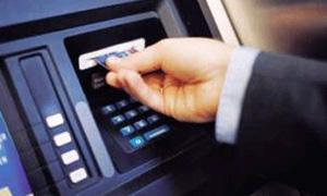 المصرف العقاري يطلق خدمة