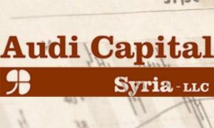 هيئة الأوراق المالية تجمد نشاط شركة عودة كابيتال- سورية