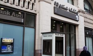 بنك عودة اللبناني ينطلق رسمياً في تركيا