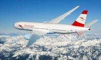 لأسباب تجارية .. شركة الطيران النمساوية توقف رحلاتها إلى سورية
