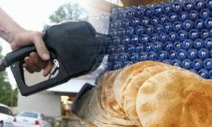 حماية المستهلك بطرطوس تنفذ 25 إغلاق خلال الربع الثالث من العام
