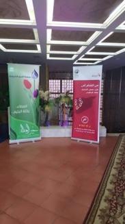 بالصور: بنك البركة يشارك في رعاية احتفالية الندى بعيدها العاشر