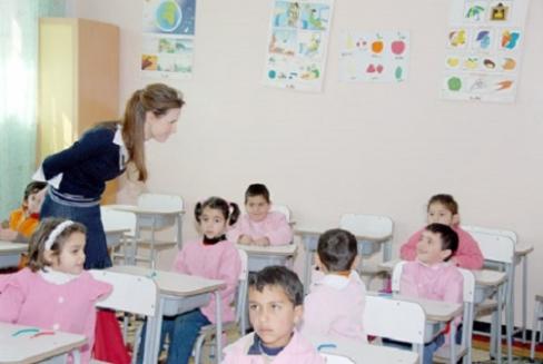 تحديد أجور العاملين في المؤسسات التعليمية الخاصة