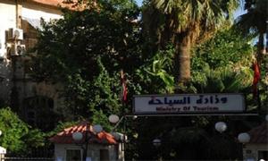 إلغاء ترخيص 54 مكتب سياحي في سورية .. وتوقف نحو 60 مكتبا عن العمل