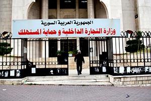 تقرير: أفضل و أسوأ قرارات وزارة التموين في سورية خلال العام 2017