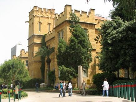 التعليم العالي: جامعة باسم زكا عيواص الخاصة بدل