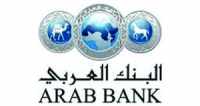 منذ بداية العام.. أكبر الخاسرين سهم البنك العربي بنسبة 56٫6٪ ...بعد جلستين خضراوان.. بورصة دمشق إلى الأحمر مجدداً