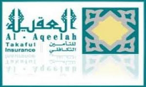 العقيلة تستعد للاستثمار في الصكوك الإسلامية شريطة المرابحة المقبولة