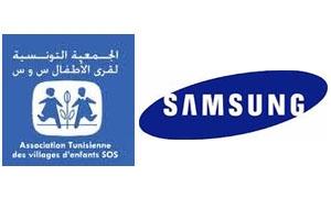 سامسونغ تُساهم في تجهيز جناح إنترنت لأطفال قرية SOS