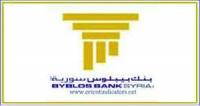 اعتماد أسهم زيادة رأسمال بنك بيبلوس – سورية