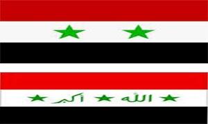 اتفاق سوري عراقي على تأسيس شركة مشتركة برأسمال 20 مليون دولار