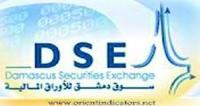 بورصة دمشق تتراجع 1% والتداولات 41 مليون ليرة دمشق اقتصاد