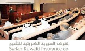 الكويتية للتأمين في البورصة قريباً.. وأرباح العام 2010 وصلت إلى 14 مليون ليرة