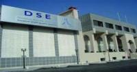 أكثر من 15 مليون ليرة تداولات سوق دمشق للأوراق المالية