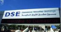 أكثر من 36 مليون ليرة قيمة تداولات سوق دمشق 25 حزيران