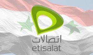 اتصالات الاماراتية قد تدرس الرخصة السورية إذا تغيرت الشروط