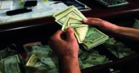 ارتفاع إيداعات مصرف التوفير حتى نهاية آذار 2.451 مليار ليرة