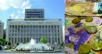 المركزي يسمح لشركات الصرافة بشحن الأوراق النقدية الأجنبية