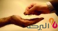 البركة سورية يطلق صندوق الزكاة للوصل بين أصحاب الأموال والمحتاجين
