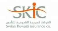 منتج جديد للسورية الكويتية للتأمين بألف ليرة سنوياً فقط