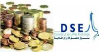 ارتفاع بقيمة التداولات بنحو 46,5 مليون ليرة سورية.. ومؤشر السوق ينخفض 0.15%