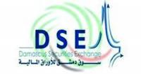 بورصة دمشق تعدل سعر سهم بنك سورية الدولي الإسلامي