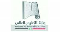 وزارة التعليم العالي تصدر المفاضلة العامة للعام الدراسي 2011- 2012