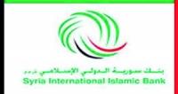 الدولي الإسلامي يحدد 2 حزيران موعداً لرد فوائض اكتتاب المرحلة الثانية