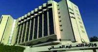 تفاصيل مسابقة وزارة التربية للعام 2011