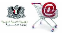 الاقتصاد تدعو إلى الحذر من شركات التسوق عبر الإنترنت