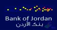 الأردن سورية يخفّض القيمة الإسمية لسهمه وزيادة رأس المال لاتروق للمستثمرين