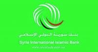 الموافقة للدولي الإسلامي على توزيع 8.16% من رأسماله كأسهم مجانية
