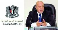 لجنة دراسة الواقع الاقتصادي والاجتماعي ترفع حلول تنشيط الاقتصاد إلى الحكومة