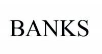 المصارف الخاصة تؤكد نمو أعمالها في السوق المصرفية السورية رغم الأحداث