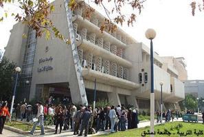كلية التربية بجامعة دمشق تفرغ جيوب طلابها بطريقة مبتكرة!