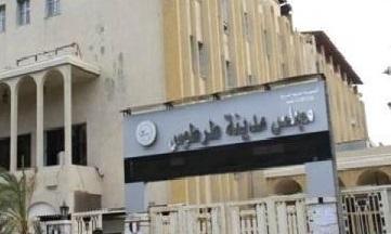 محافظة طرطوس ترصد نحو 3.6 مليار ليرة للموازنتها الاستثمارية العام القادم