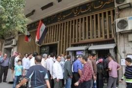 جديد المصرف التجاري السوري.. صرافات آلية تعمل على الطاقة الشمسية!!