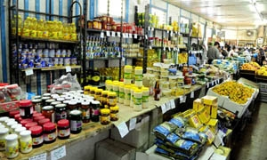 المؤسسة الاستهلاكية تخفض أسعار المواد الأساسية 25%