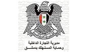 أكثر من 19 ألف سجل تجاري في دمشق خلال العام 2013
