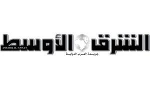العراق تغلق مكتب