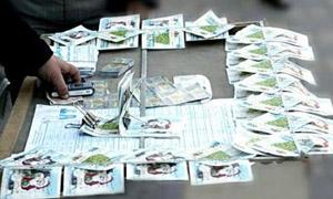 المؤسسة العامة للمعارض : 1.3 مليار ليرة إيرادات مبيعات