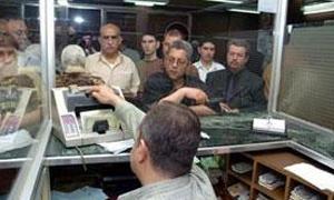 توفير طرطوس يعاود منح القروض تحت سقف 400 ألف ليرة سورية