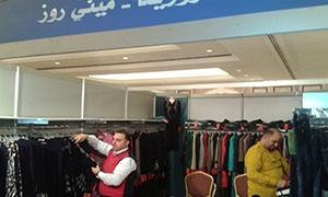 قبيل ساعات من افتتاحه..تقي الدين : 600  تاجر عربي مدعو لزيارة