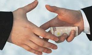 دراسة للبنك الدولي :10% نسبة فعالية الحكومة السورية ومكافحة الفساد 11%
