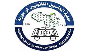 جمعية المحاسبين القانونيين تصدر مرفقات البيان الضريبي