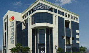 بنك البركة سورية يوقع اتفاقاً لتشييد مقره الدائم في البوابة الثامنة بدمشق