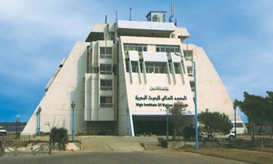 سورية تدخل اللائحة البيضاء للدول المناحة للشهادة البحرية المتخصصة قريباً