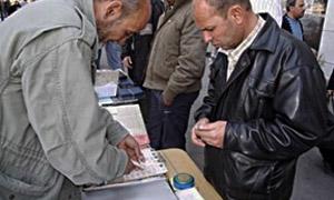 مرسوم تشريعي تنظيم مهنة